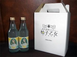 金沢湯涌サイダー柚子乙女